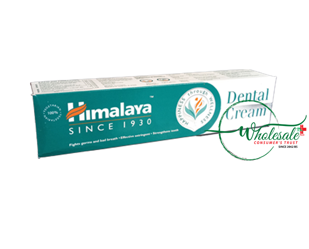 Himalaya Dental Cream 200gm