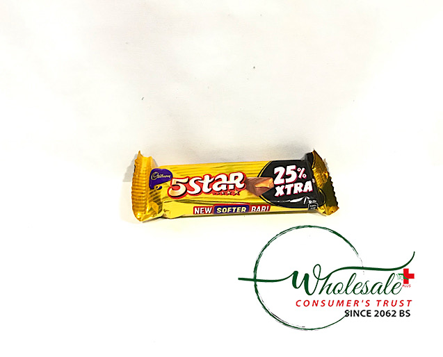 Cadbury 5 star 20gm