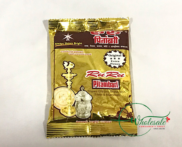 Pitambari Shine Copper & Brass 200gm