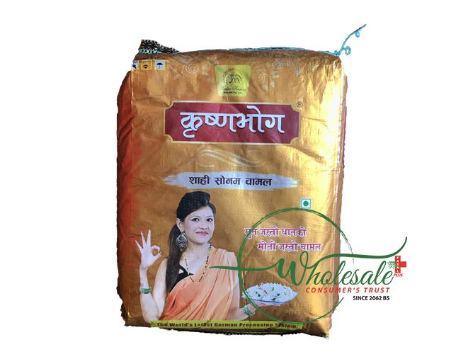 KrishnaBhog Sonam rice 20kg