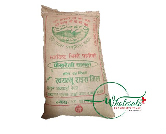 Swoyambhu Local Pokhreli 25kg