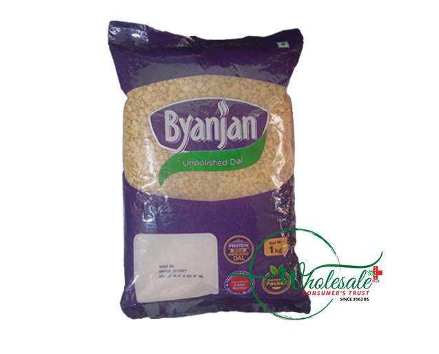 Byanjan Rahar Dal 1kg