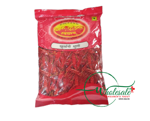 Swoyambhu Chilly Powder 200gm