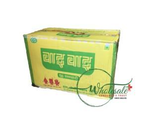 WaiWai Veg Noodles 30pkt