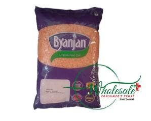 Byanjan Thulo masoor dal 1kg